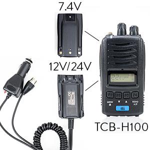 Statie radio TTI TCB H100